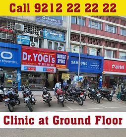 dr yogi clinic pic.png