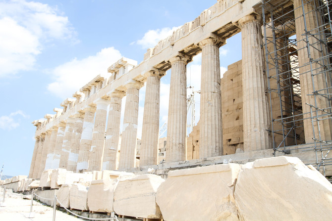 Greece // Our Vacation Part 1