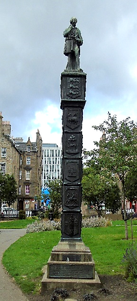 THE BRASS IRON FOUNDERS' PILLAR NICOLSON SQUARE EDINBURGH