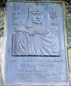 Saint Wolodymyr of Ukraine Calton Hill