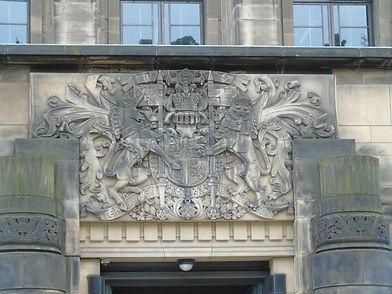 Front door Shield St Andrews House