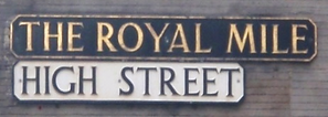 allaboutedinburgh royal mile high street sign
