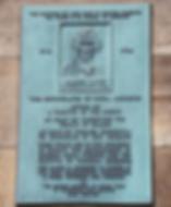 "University of Edinburgh James LindMD F.R.C.PE / F.R.S.E ""The Hippocrates of Naval Medicine"""