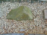 Aberdeenshire Stone