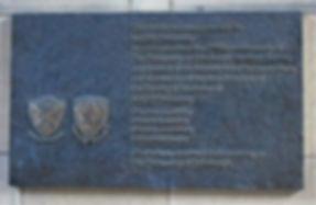 McGill University  250 Anniversary Memorial Plaque