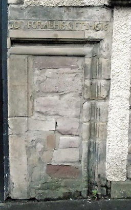 West Bow Doorway 1616.