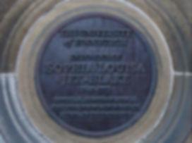 Sophia Jex Blake Medical School Plaque