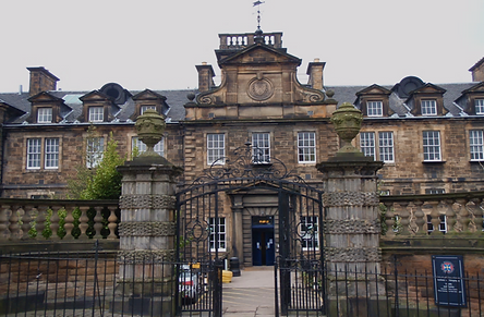 Infirmary Gates original Drummond Street Edinburgh