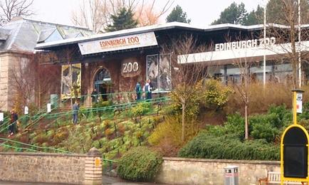 Edinburgh Zoo Entrance