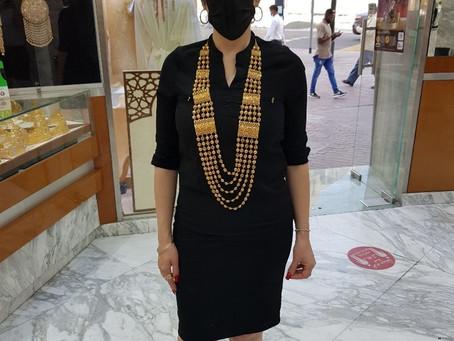 מהשוק בדובאי באהבה