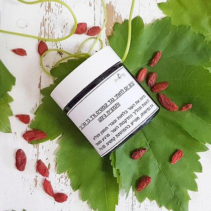 קרם  יום נגד קמטים ורד בר גוג'י ברי ותמצית גינקו ללא תוספת ריח של לימא ארומתרפיה