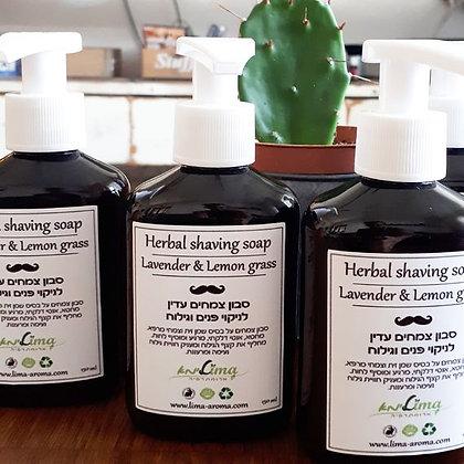 סבון צמחים לניקוי פנים וגילוח נעים של לימא ארומתרפיה