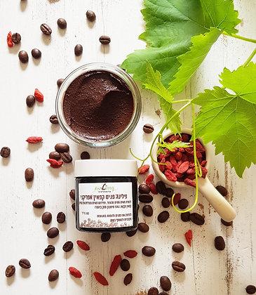 פילינג קפה שוקולד לעור פנים נקי חלק וזוהר של לימא ארומתרפיה