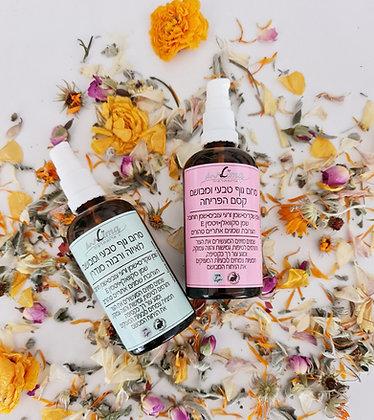 סרום גוף טבעי ומבושם לואיזה ורבנה ומנדרין או קסם הפריחה המחייה את הגוף והנפש