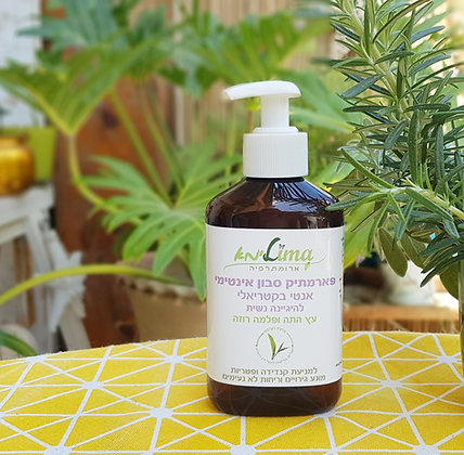 סבון היגיינה נשית אנטי בקטריאלי שמן עץ התה ופלמה רוזה של לימא ארומתרפיה