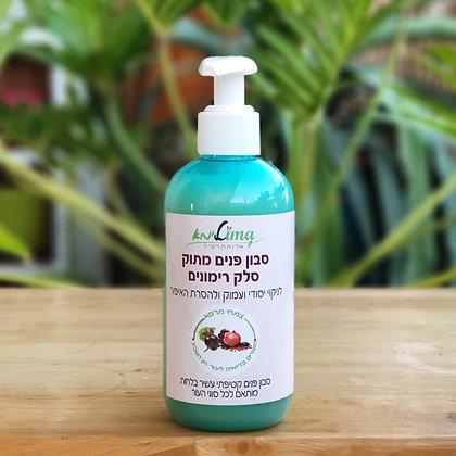 סבון פנים מושלם לניקוי עדין ויעיל של עור הפנים