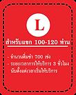 l-011.png