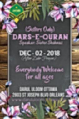 28-Dars-e-Quran.jpg
