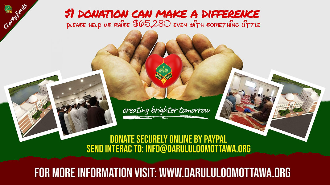 $1 Donation can make a huge difference .