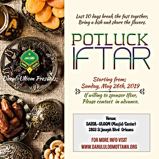 Copy of Elegant Ramadan Iftar party Inst