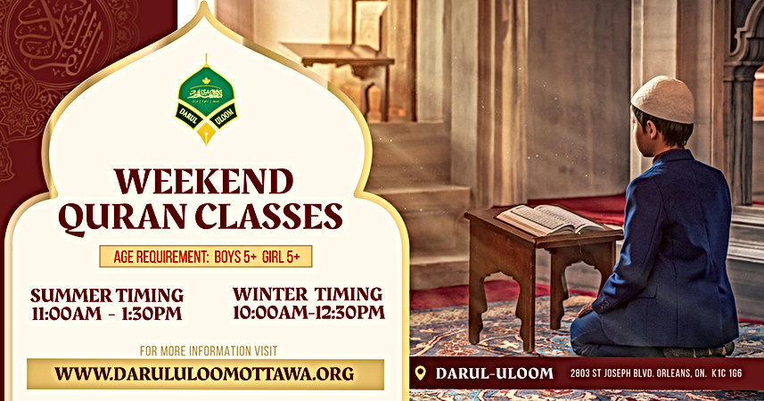 Copy of Islamic Sermon Invitation Facebo