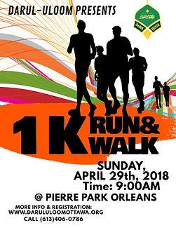 13- 1KM Run.jpg