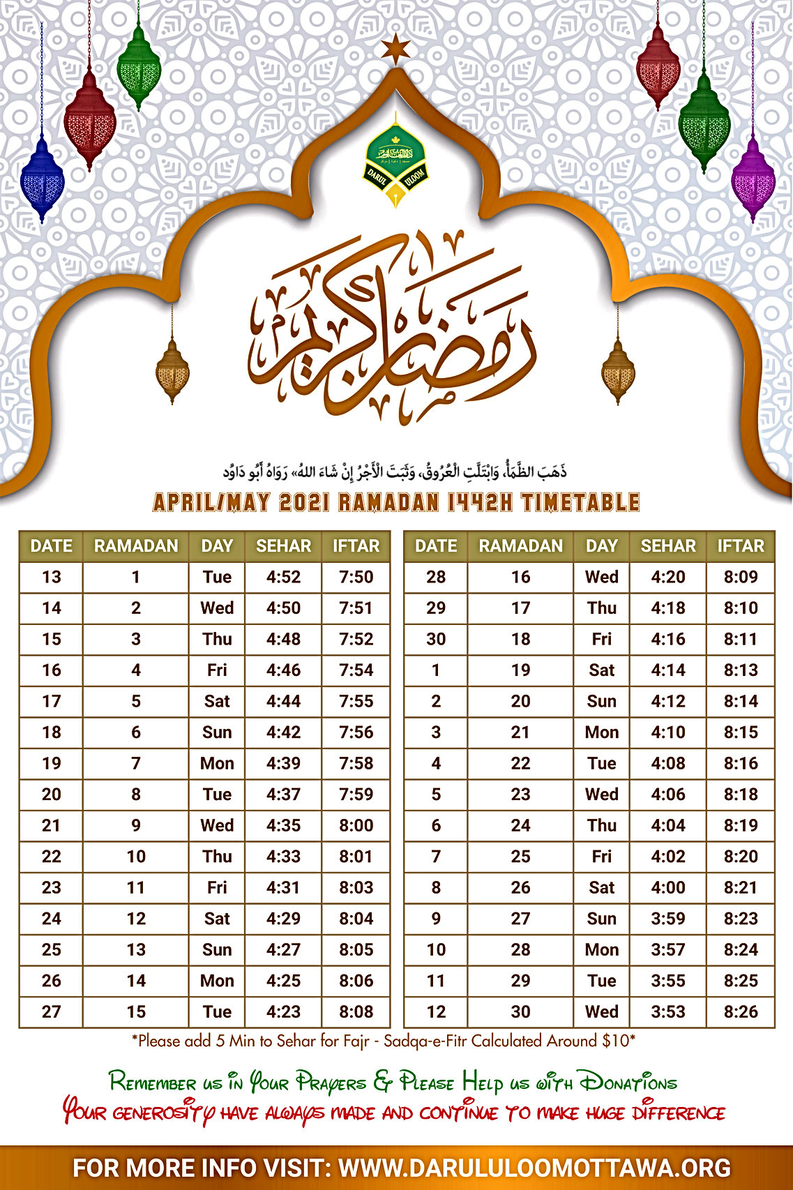 Ramadan 2021-1442H.jpg