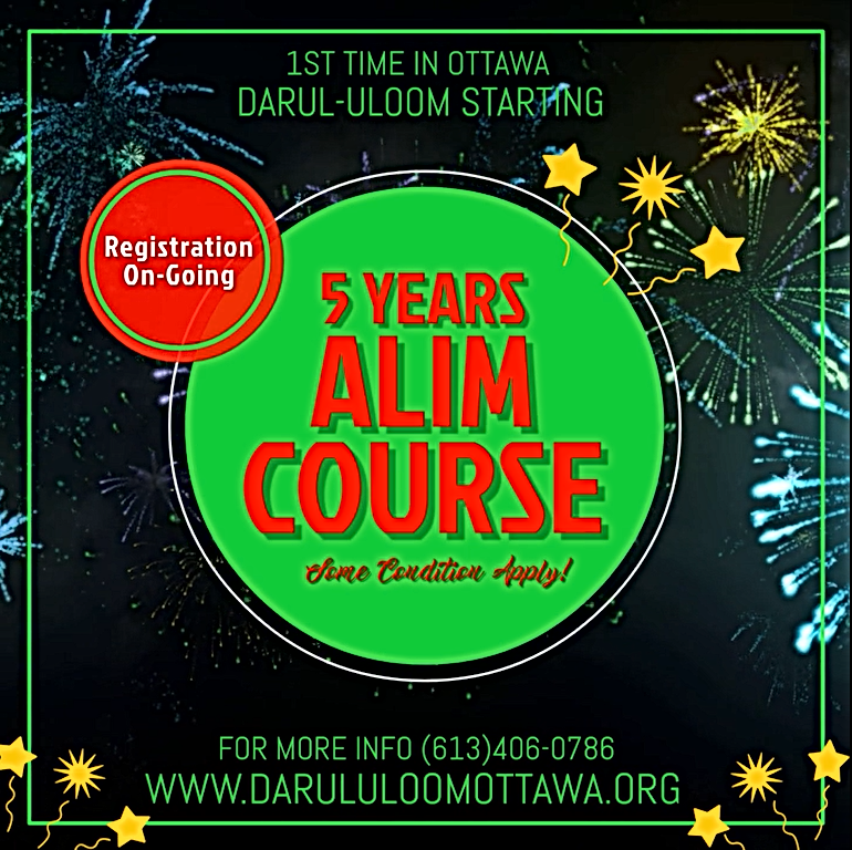 38-Alm-Course-Poster.png