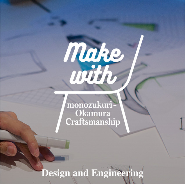 Index_Visual_Make_With_Design_and_Enginerring.jpg