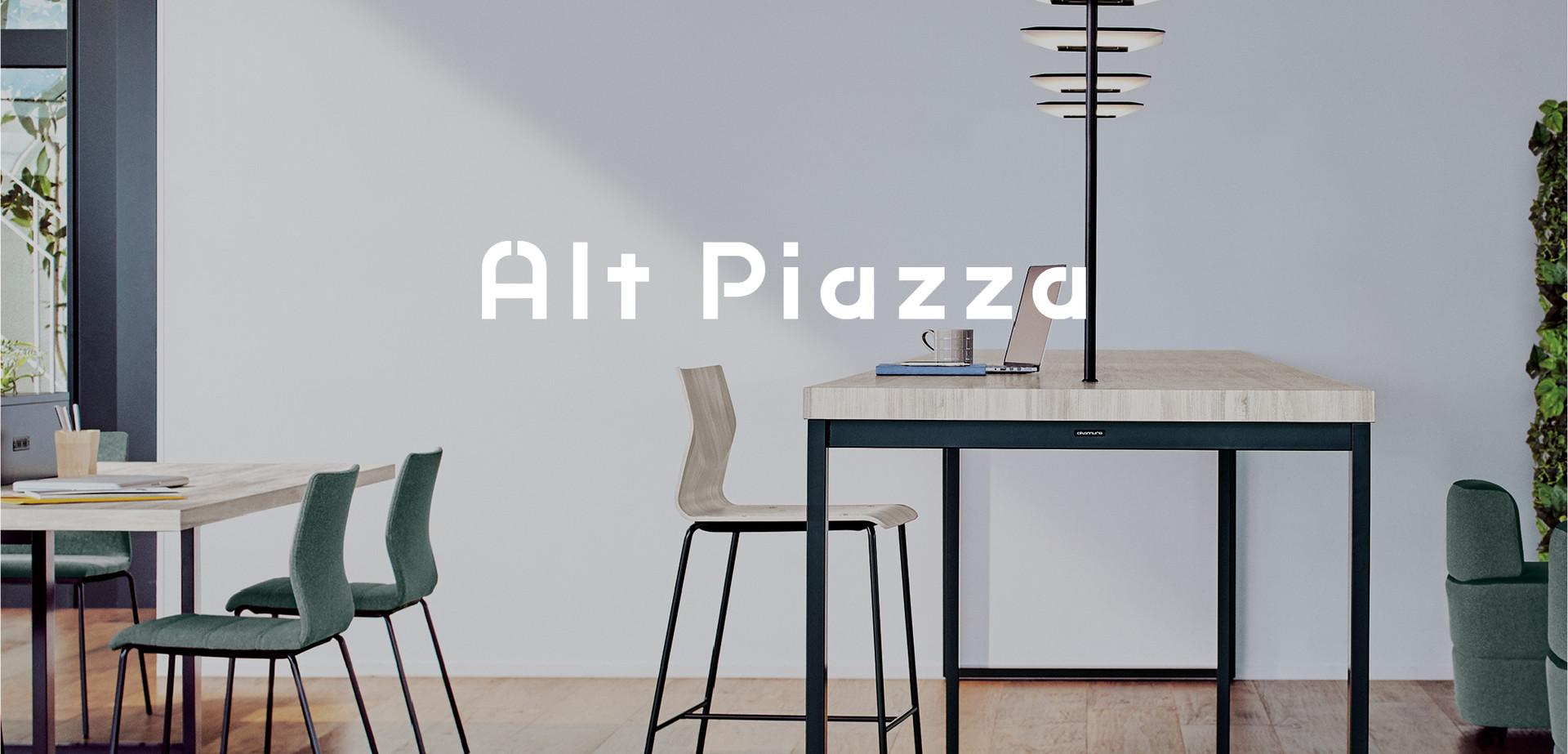 Alt_Piazza.mp4