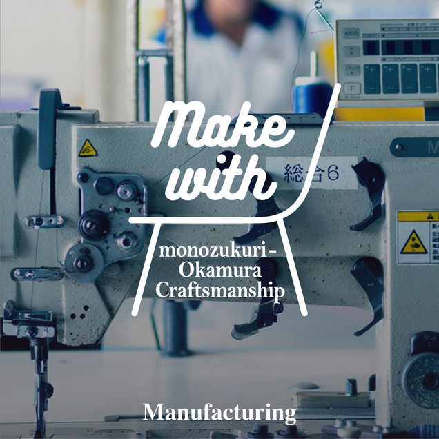 Index_Visual_Make_With_Manufacturing.jpg