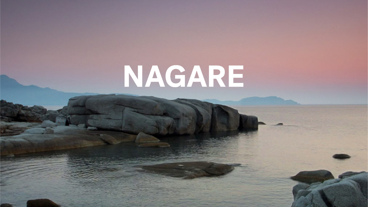 NAGARE - a collection of lounge furniture