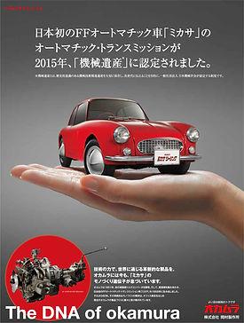 Magazine-04.jpg