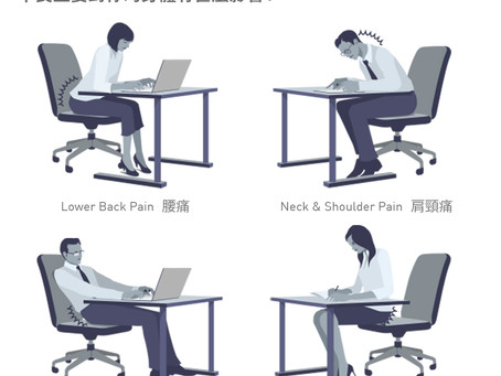 What effect does poor posture have on the body?