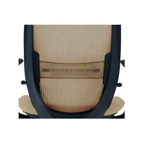 Sylphy Adjustable Lumbar Support