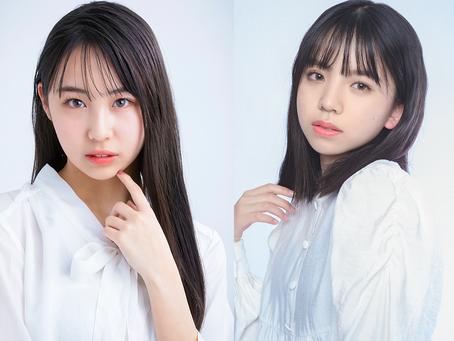 モデルの島田キラリ、久保田葉央が新たに弊社所属となりました。