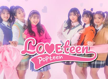 Popteen公式ファンクラブ『LOVEteen』が開設