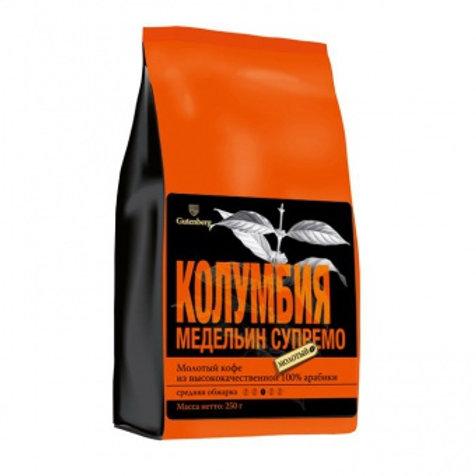 Кофе зерно  Колумбия Меделин Супремо
