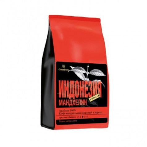 Кофе зерно Индонезия Мандхелин