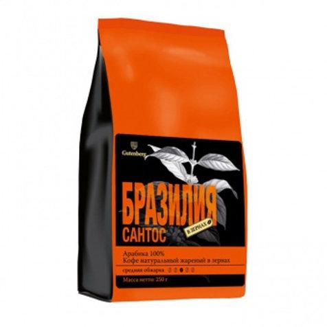 Кофе зерно Бразилия Сантос