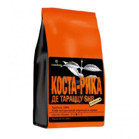 Кофе зерно Коста Рика Де Тараццу