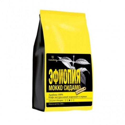 Кофе зерно Эфиопия Мокко Сидамо