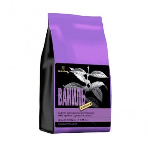 Кофе зерно Ваниль