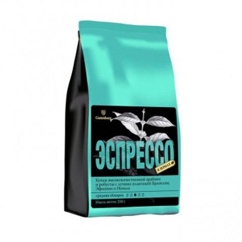 Кофе зерно Эспрессо