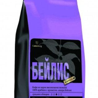 Кофе зерно Бейлис