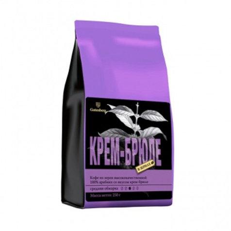 Кофе зерно Крем-Брюле