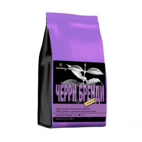 Кофе зерно Черри Бренди