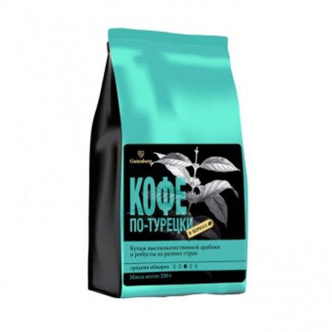 Кофе зерно Кофе по-турецки