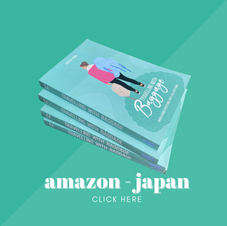 Amazon Store - Japan