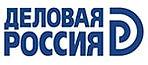Деловая-Россия-min.jpg